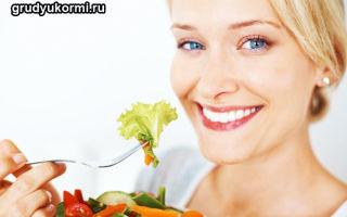 Какие овощи можно кормящим мамам без вреда для ребенка