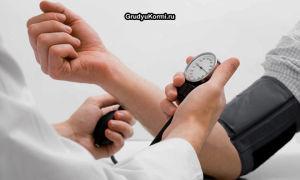 Разрешенные методы снижения высокого давления во время грудного вскармливания