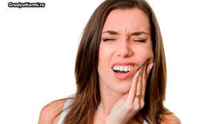 Разрешенные обезболивающие при грудном вскармливании от зубных болей