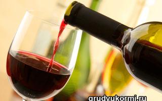 Употребление вина при грудном вскармливании