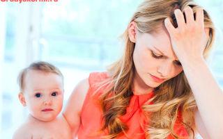 Безопасное обезболивающее для малыша при грудном вскармливании