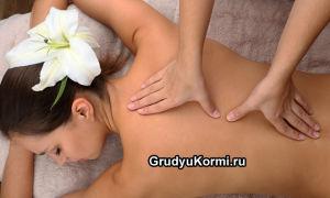 Разрешенные виды массажа при грудном вскармливании