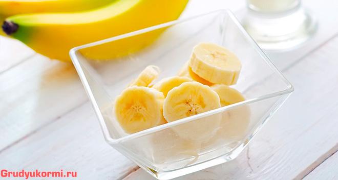 Порезанные кружочками бананы