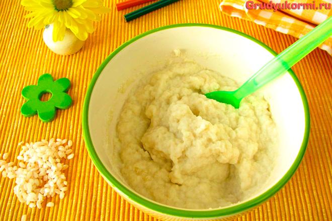 Рисовая каша для первого прикорма