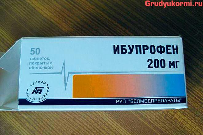 Обезболивающее средство Ибупрофен