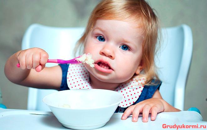 Самостоятельный прием пищи ребенка