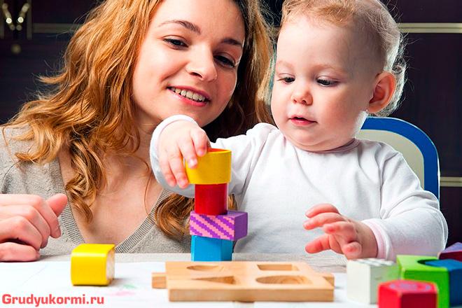 Игры с малышом