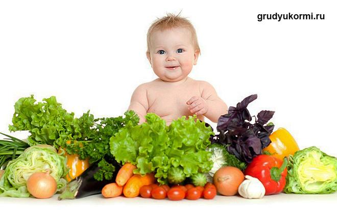 Малыш и овощи