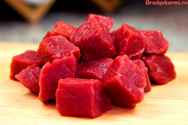 Порезанное кубиками мясо для приготовления
