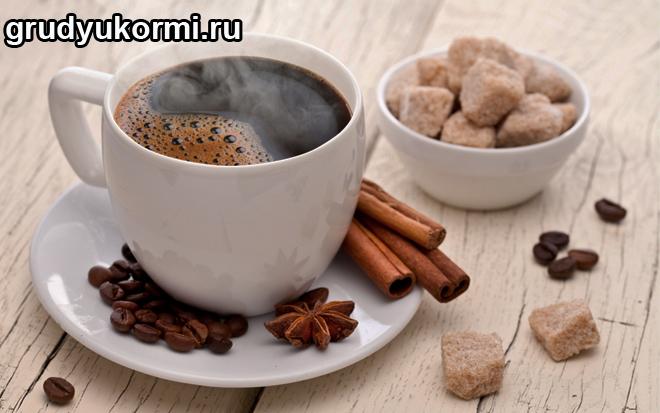 Чашечка с кофе