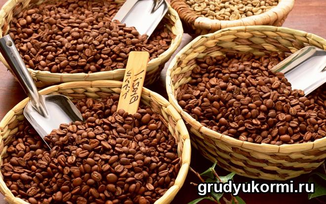 Разные сорта кофе в корзинах