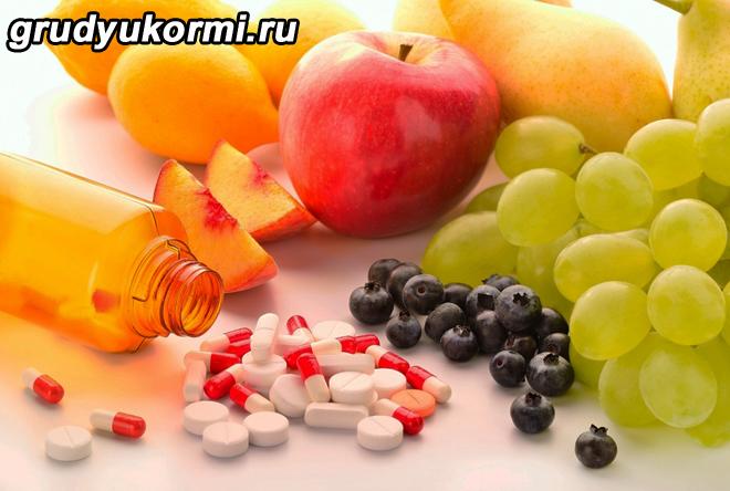Фрукты и таблетки