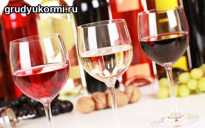 Три фужера вина