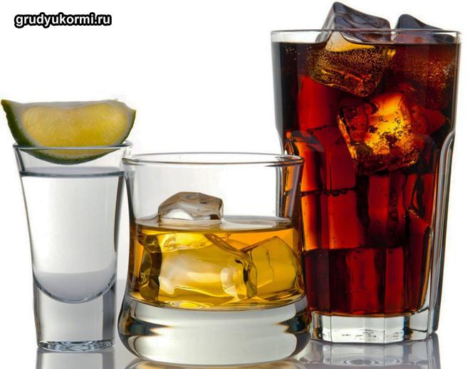 Алкогольные коктели
