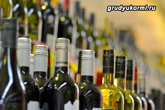 Бутылки разного вина