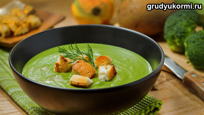 Суп-пюре из брокколи с сухариками