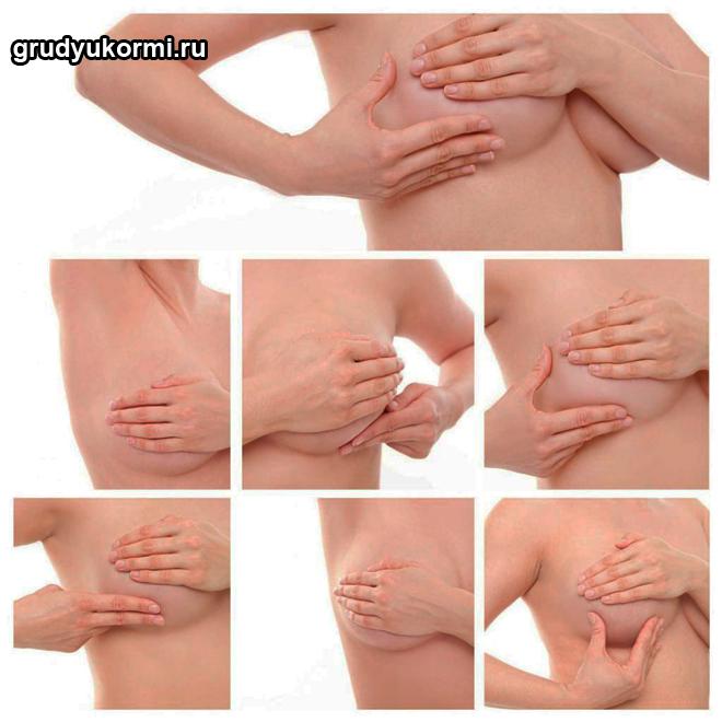 Самостоятельный массаж груди