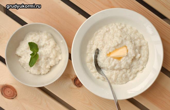 Рисовая каша с маслом и зеленью