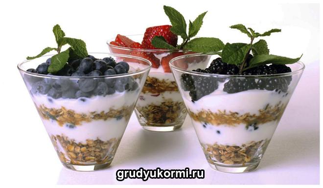 Йогурт с орешками и ягодами