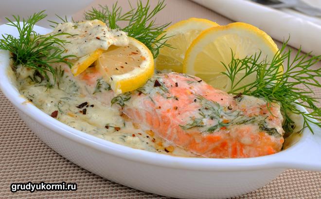 Красная рыба со сливочным соусом