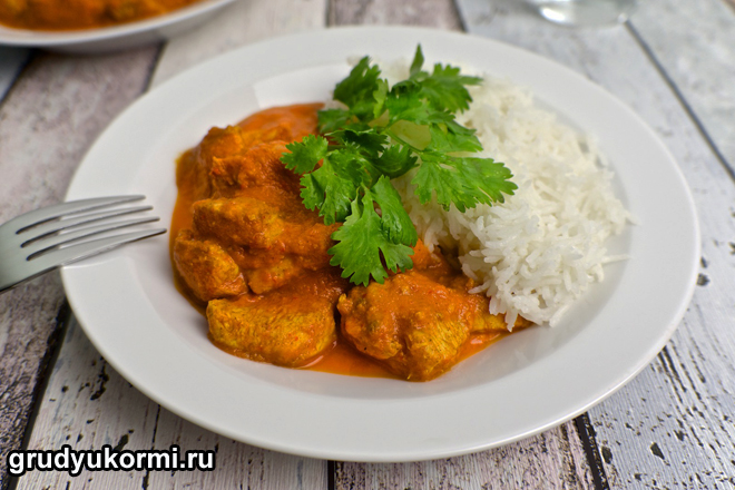 Тикка-масала с рисом