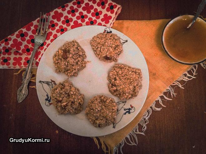Овсяное печенье на завтрак