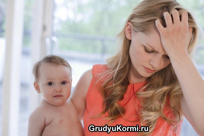 У кормящей мамы болит голова