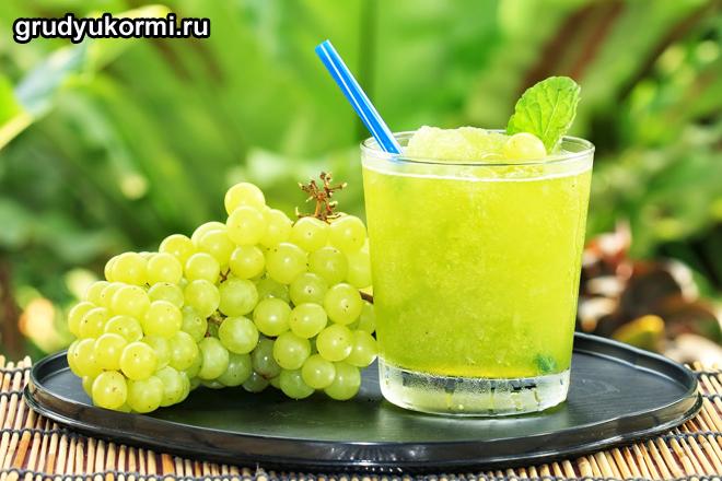 Свежевыжатый сок из светлого винограда