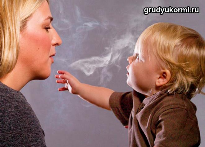 Мама дышит дымом от сигарет на ребенка
