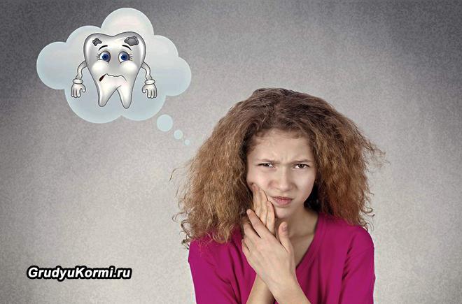 Девушка думает о больном зубе